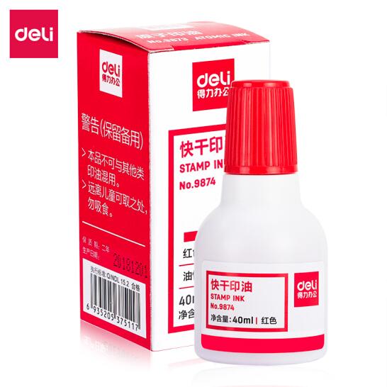 得力(deli)40ml财务印章快干清洁印油印泥 红色9874