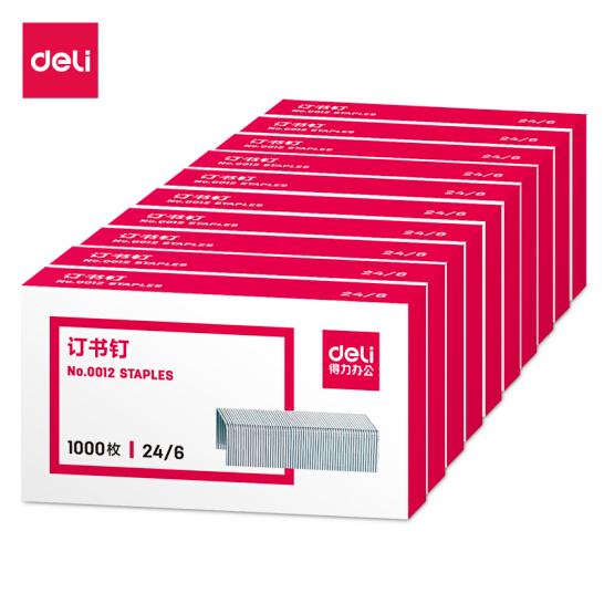 得力(deli) 0012 订书针12号统一常用钉书针24/6钉书针12号钉 10盒装