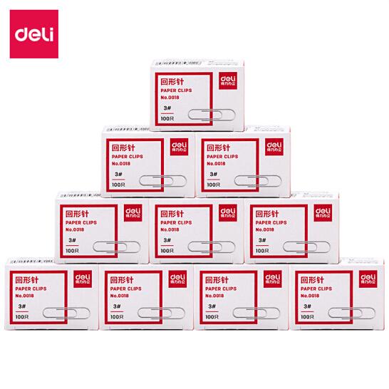 得力(deli) 0018 银色金属回形针曲别针财务用品 办公文具 单盒