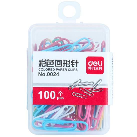 得力(deli) 0024 彩色回形针 多色混合 单盒装 办公用品