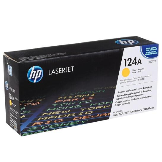 惠普(HP)LaserJet Q6002A 黄色硒鼓(适用LaserJet 1600 2600 2605系列 CM101...