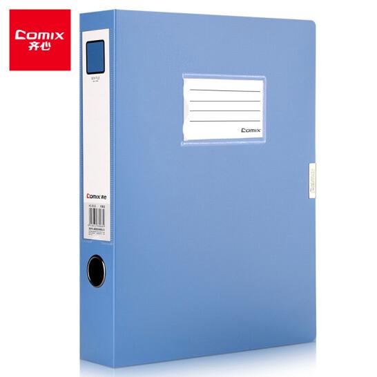齐心(Comix)HC-55 加厚型PP粘扣档案盒A4 55mm 蓝色