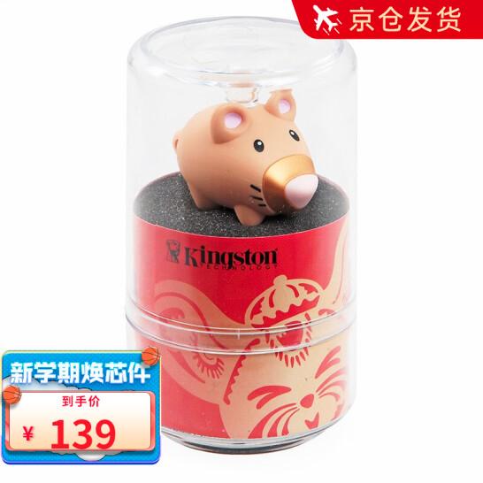 金士顿(Kingston)64GB USB3.0 U盘 DT100G3 黑色